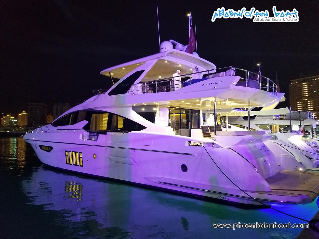 Qatar Boat Show