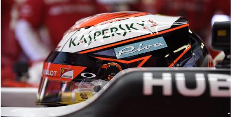 Riva Join Formula 1 - اليخوت الأخبار