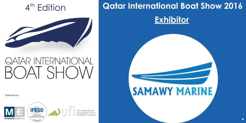 QIBS 2016 Announce Samawy Marine Exhibitor for the Fourth Edition - اليخوت الأخبار