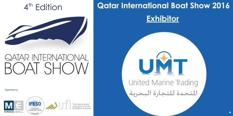 QIBS 2016 Announce United Marine Trading Exhibitor for the Fourth Edition - اليخوت الأخبار