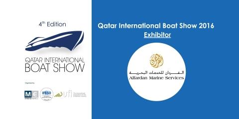QIBS 2016 Announce Alfardan Marine Services Exhibitor for the Fourth Edition - اليخوت الأخبار