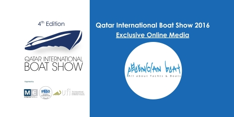 QIBS 2016 Announce Phoenician Boat the Exclusive Online Media for the Fourth Edition - اليخوت الأخبار
