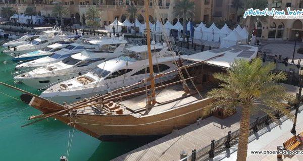 معرض قطر الدولي للقوارب النسخة الخامسة – اليوم الثاني - اليخوت الأخبار