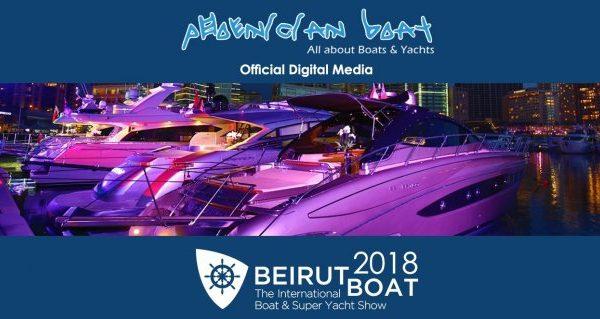 تم تعيين فينيشان بوت الشركة الإعلامية الرقمية الرسمية لمعرض بيروت للقوارب 2018 - اليخوت الأخبار